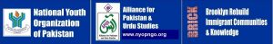 National Youth Organization of Pakistan
